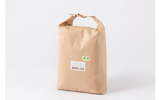 A-02 宮尾農園 自然栽培コシヒカリ「宮尾米」4kg