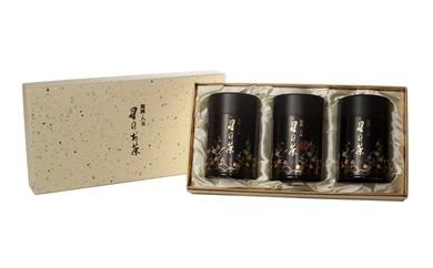 八女茶 玉露・特上煎茶オリジナル缶ギフト【一葉一葉摘取り緑濃い香りと甘み】