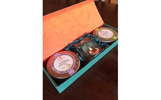お茶の専門店ルピシアのニセコ限定茶セット