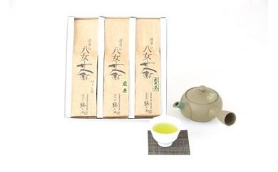 八女茶セット