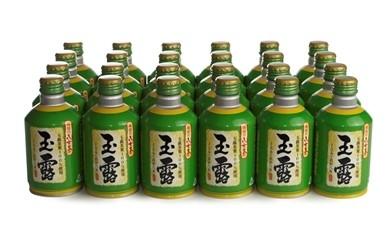 <福岡の八女茶>玉露ボトル缶