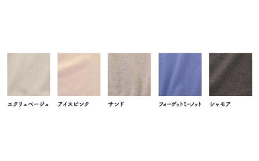 カラーバリエーションも豊富。5色からお選びできます。
