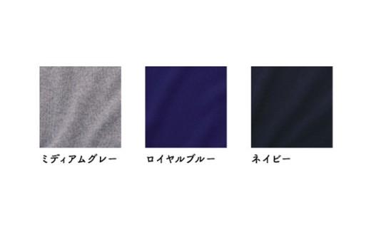 カラーバリエーションも豊富。3色からお選びできます。