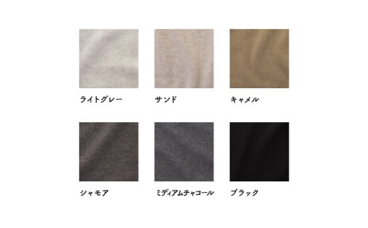 カラーバリエーションも豊富。6色からお選びできます