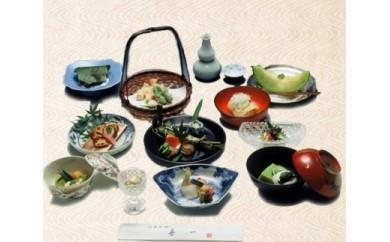 日本料理喜一 シェフのおまかせコース ペア御食事ご招待