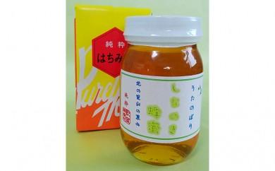 [№5708-0543]オホーツクの味わい シナノキはちみつ600g【北海道枝幸産】
