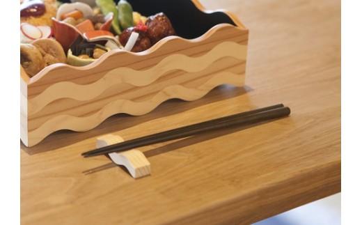 15015 tonono 箸置き(5個セット)とカトラリーレスト(3個セット)