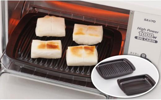 BAO015 【調理器食器兼用】こんがりプレート【深型・波型セット】