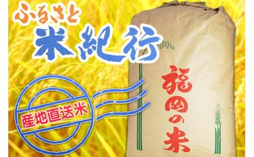 【定期便】1粒からこだわる1等級米 夢つくし 白米(10kg×6回)