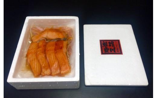 A-25 堀川鮮魚 焼漬け