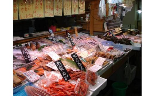 鈴木鮮魚 店舗