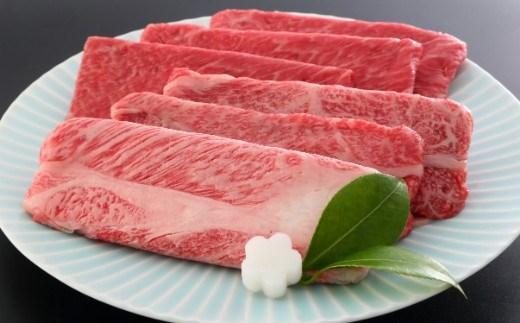 最高級A5等級 神戸牛 すき焼きセット(600g)