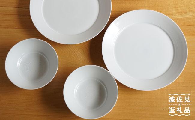 TA34 【2人分の食器】ミストホワイト 4ピースセット【白山陶器】【波佐見焼】-1