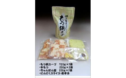 J203「もつ鍋」&「牛バラ肉すき焼き」よくばり2回便-6.JPG