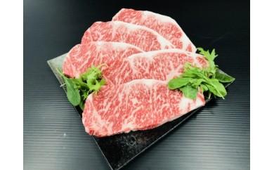 【熊野牛】 ロースステーキ 1kg(山椒塩付)