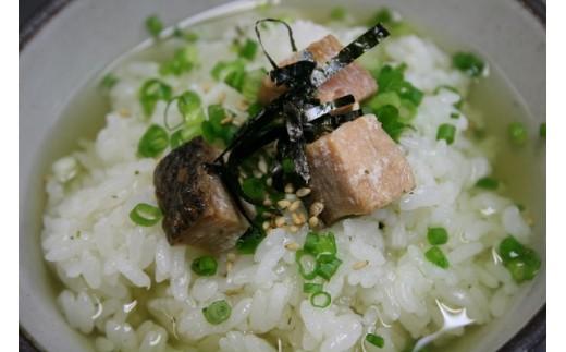 辛口焼き鮭セット(A173)