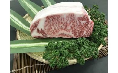 【熊野牛】 サーロインブロック 2kg(山椒塩付)