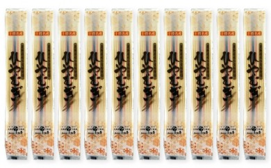 [№5749-0322]北海道産小麦 ひやむぎ180g×10(約20人前)
