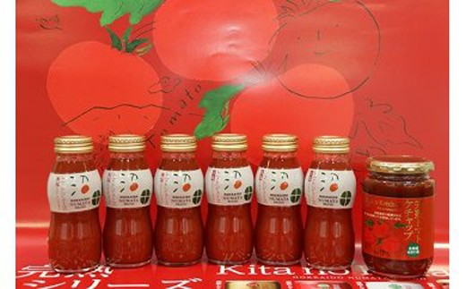【106-02】トマトセット(無塩瓶)