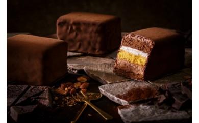 長崎の歴史とロマンを凝縮したリッチなショコラケーキ「長崎浪漫菓子 グラバー園の石畳ショコラ」