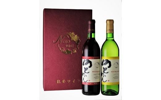 A-1 能登ワイン2本セットA