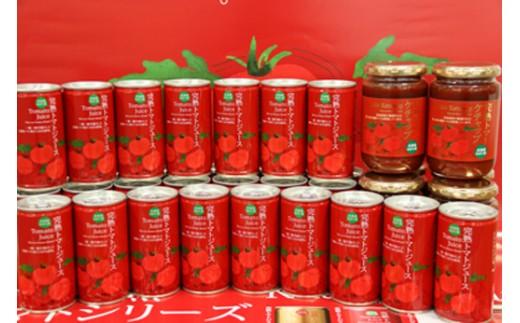 【130-05】トマトセット(無塩缶)【無塩缶×60本、トマトケチャップ×6個】