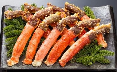 【数量限定】北海道産 お刺身 タラバガニ プレミアムサイズ ポーション 1kg