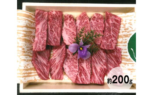 No.089 常陸牛カルビ焼き肉用 約200g