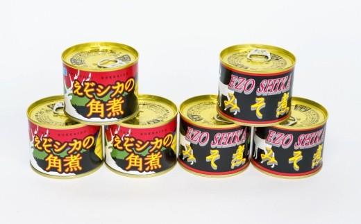 C-02 鹿肉の角煮・味噌煮缶詰セット