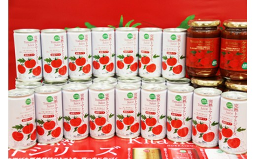 【130-04】トマトセット(有塩缶)【有塩缶×60本、トマトケチャップ×6個】