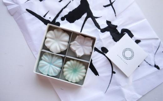 〔臼杵焼〕白磁輪花 箸置き(4個セット)