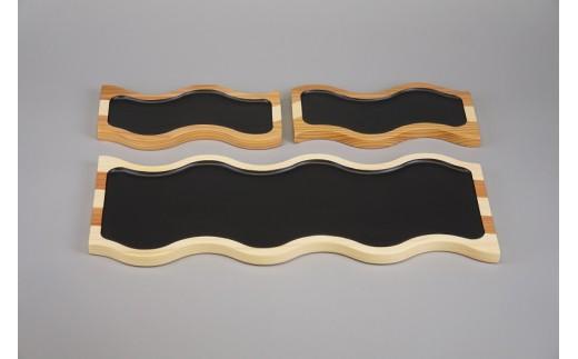 50014 tononoフードプレート konami S黒2枚・L黒1枚のセット