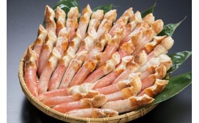 【数量限定】ひとくちサイズ  お刺身も出来る!<北海道産>生冷凍ズワイガニ爪下 約1kg×2