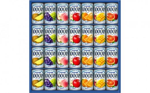【A-227】カゴメ 果汁100%ジュースセット A 7種28本