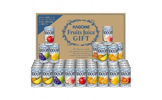 【A5-054】カゴメ 果汁100%ジュースセット B 7種45本