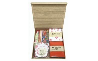 桐箱入り 和紙いろどりセット 【桜】 Japanese Paper