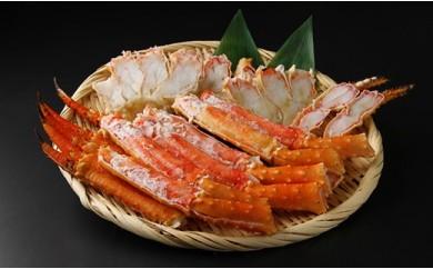 ボイルいばら蟹1kg