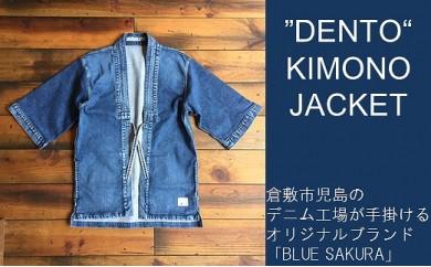 CK01~CK03 「DENTO」KIMONO JACKET