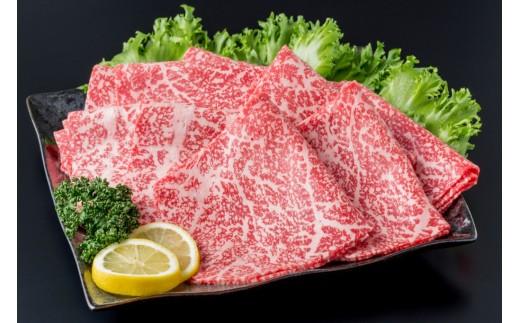 【S-2】佐賀牛(切落し1.5kg)
