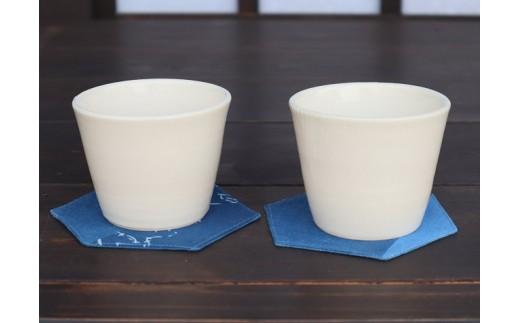 009-2101 宝殿焼 柿の木窯 フリーカップ 2個ペア