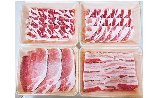 AB047肉の美しさが旨さを物語る 舞豚しゃぶしゃぶセット