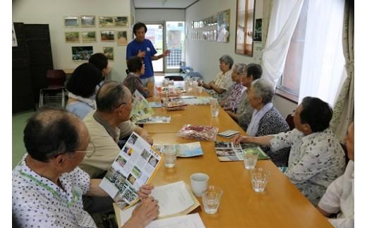 地域高齢者「お茶っこ飲み会」支援サポーター