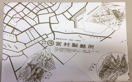 新発田市の地図が掲載された包装紙