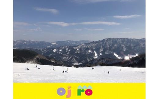 27-01 おじろスキー場リフト1日券(大人)+食事券1,000円分
