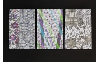 【東京染小紋】型染めと手差しのグラデーションを楽しめる御朱印帳(3柄)