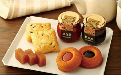 豊浦いちご&ブルーベリーのお菓子詰合せセット