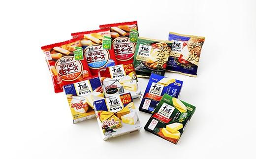 「十勝チーズ」Aセット(10種)【M001】