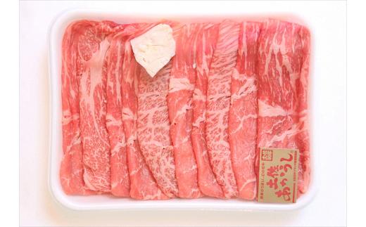 ■うま味が溶け出す、やわらかな赤身肉 脂身は少ないのにやわらかくて、噛むほどに口の中に、独特な肉の旨味が広がります。