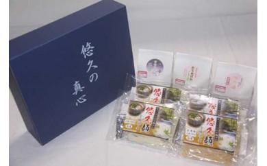 栗原産米と米粉で作った麺セット