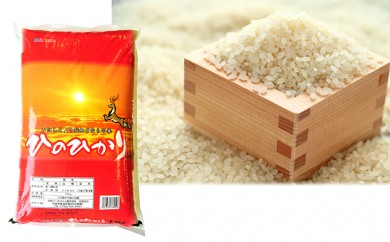 [№5990-0124]ならの米ひのひかり10Kg